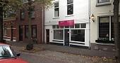 Fam. Hoogeveen Voorstraat Noordwijk